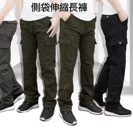 高磅耐磨防割彈性工作褲