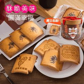 福祿圓滿瓦片煎餅禮盒