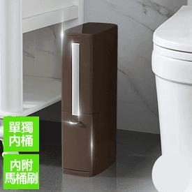 浴廁一體式馬桶刷垃圾桶