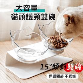 大容量貓頭護頸雙碗