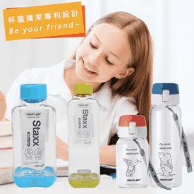 韓國獨家專利設計水壺