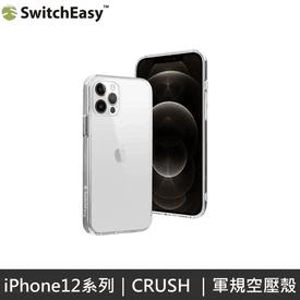 iPhone透明軍規空壓殼
