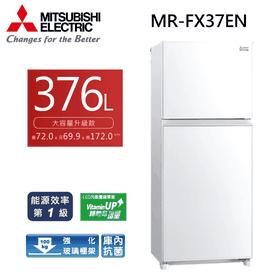 三菱2門376L變頻冰箱