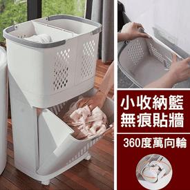 大容量可分隔收納髒衣籃