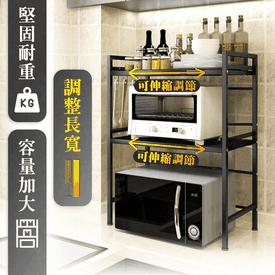 廚房雙層伸縮收納置物架