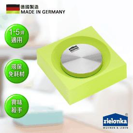 德國潔靈康空氣清淨器
