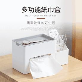 美約時尚多功能紙巾盒
