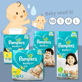 日本境內幫寶適紙尿布