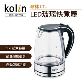 Kolin LED玻璃快煮壺