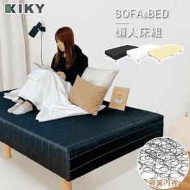 日系Q彈簧懶人舒適床墊