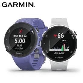 GARMIN輕薄美型智慧跑錶