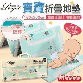 寶寶折疊爬行地墊