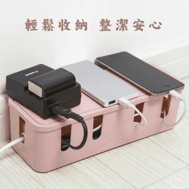 電線桌面整理盒