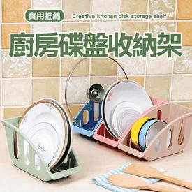 廚房碗盤瀝水分隔收納架