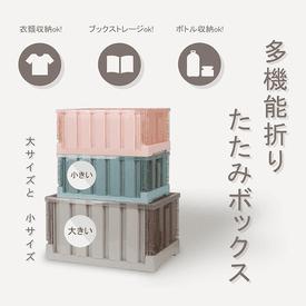 加厚大容量可摺疊收納箱