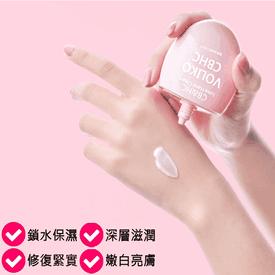 外銷韓國修復型潤手乳