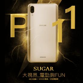 Sugar 6吋雙主鏡頭手機