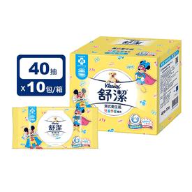 舒潔兒童用濕式衛生紙