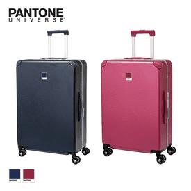 PANTONE輕奢鋁框行李箱