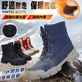 舒適耐走帥軍風保暖雪靴