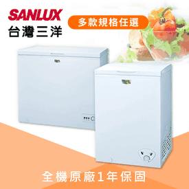台灣三洋上掀式冷凍櫃