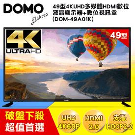 49型4KUHD頂級液晶電視