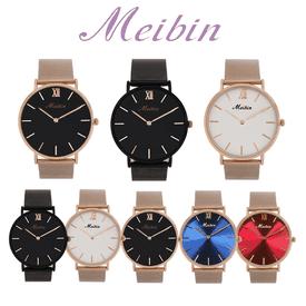 時尚簡約針織鐵帶手錶