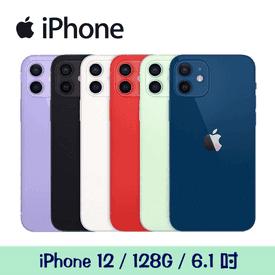 AppleiPhone12128G
