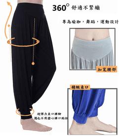 大尺碼修身瑜珈防蚊褲