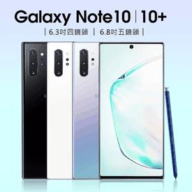 三星8核Note10手機
