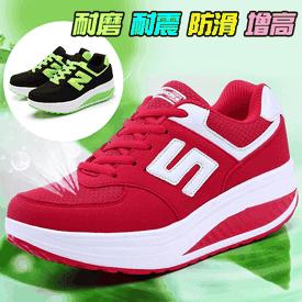 運動輕量透氣網布健走鞋