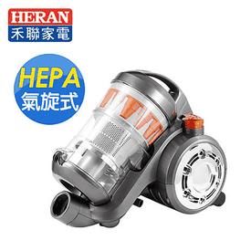 強吸氣旋式旗艦型吸塵器