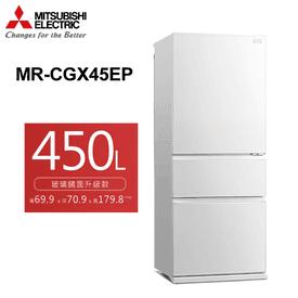 三菱大3門450L變頻冰箱