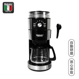 10杯份全自動研磨咖啡機