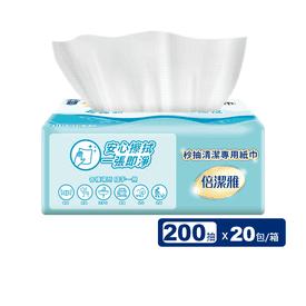 倍潔雅秒抽清潔專用紙巾
