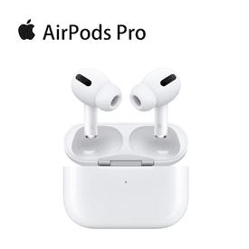 Apple AirPods Pro耳機