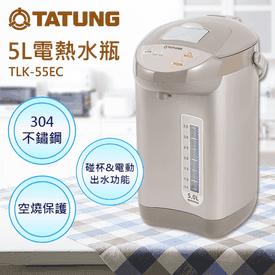 大同5L省電除氯熱水壺