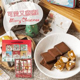 可愛聖誕鮮奶糖限定禮盒
