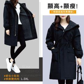 簡約內刷毛禦寒保暖外套