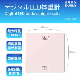 台灣三洋數位體重計系列
