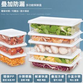 韓國熱銷冰箱收納保鮮盒