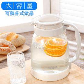 【妙管家】歡飲冷水壺