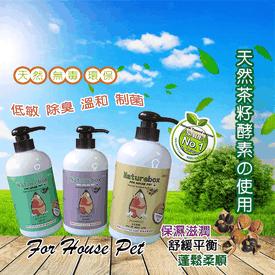 寵物茶籽酵素護膚沐浴乳