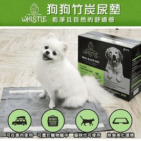 韓國狗狗竹炭尿墊