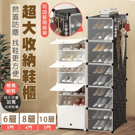 新多層家居簡約組合鞋櫃