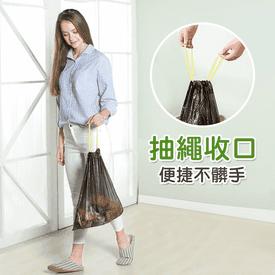自動收口不沾手垃圾袋