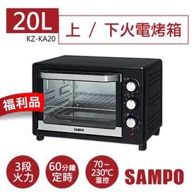 聲寶大容量機械式電烤箱