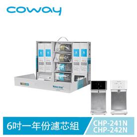 Coway奈米高效專用濾芯