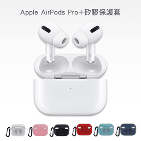 Apple AirPods Pro 耳機