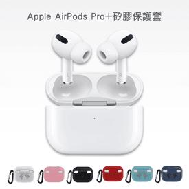 Apple AirPods Pro 耳機